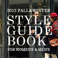 FREAK'S STORE 2012 Fall&Winter STYLE GUIDE BOOK