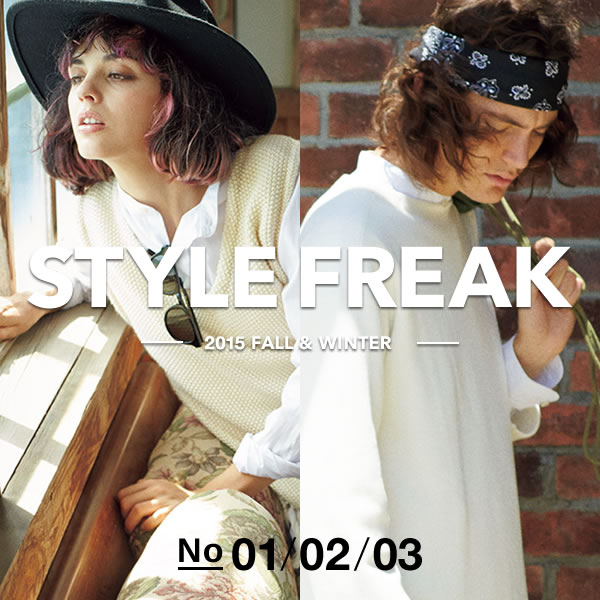 2015 FALL & WINTER STYLE BOOK Vol.1