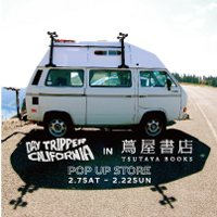代官山蔦屋書店 IN DAY TRIPPER CALIFORNIA POP UP STORE