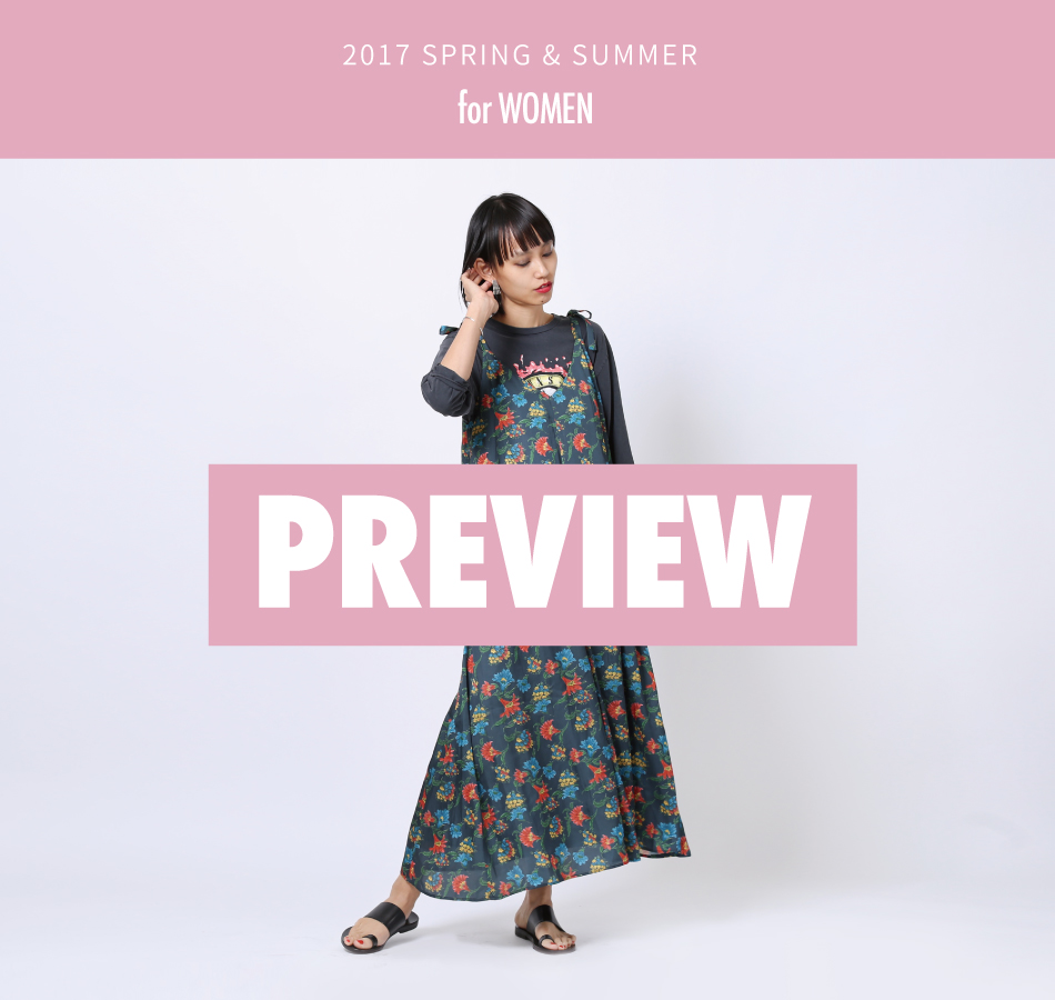 2017 SPRING & SUMMER COLLECTION