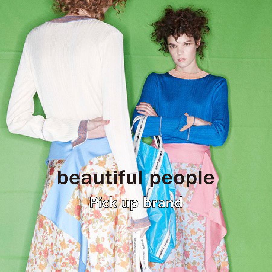 <PICK UP BRAND >beautiful people